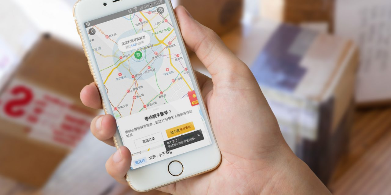 [How To]: Courier Something in Shanghai