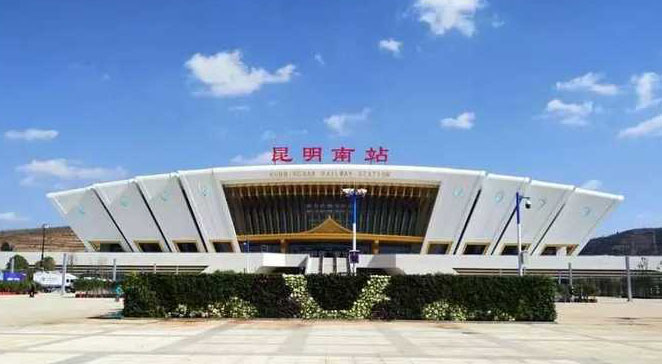 Kunming South Railway Station