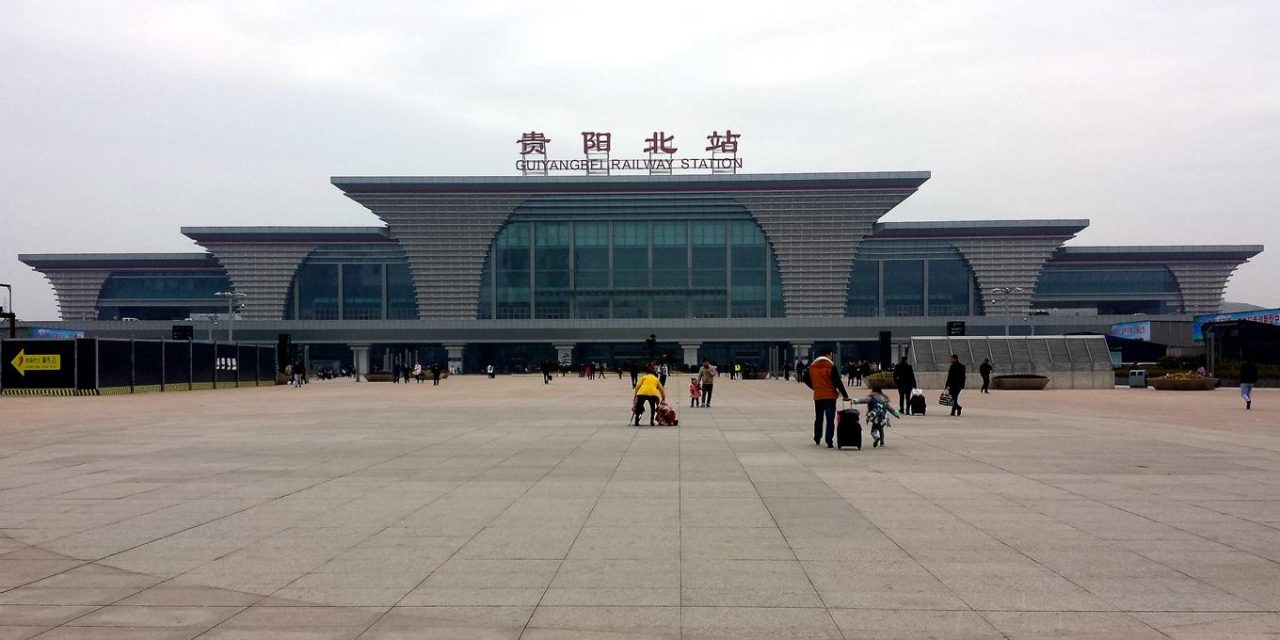 Guiyang North Railway Station