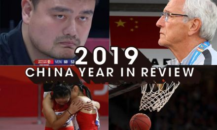 China's 5 Biggest Sports Losers in 2019