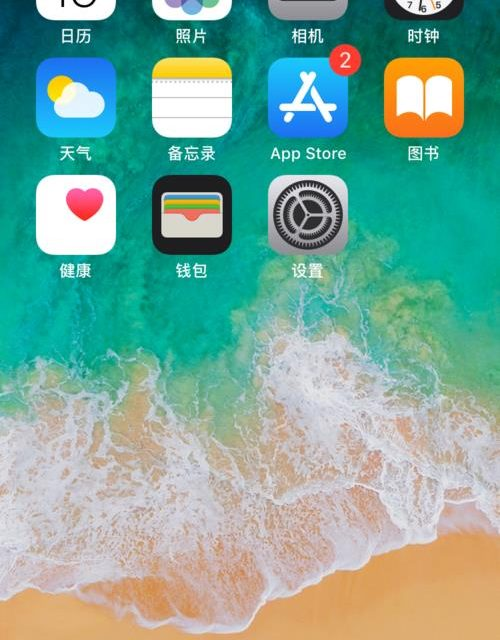 Latest Apps Necessary For Living In Shanghai