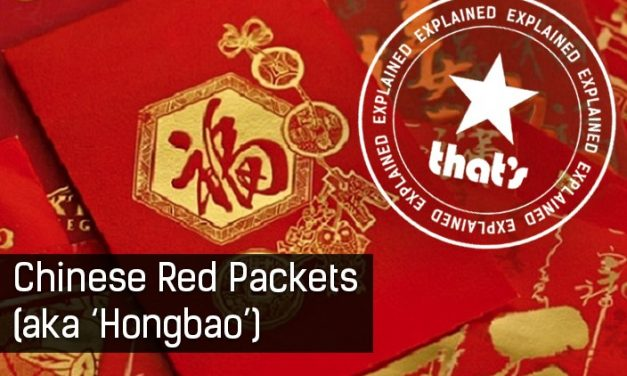 Explainer: Why Chinese People Give Red Envelopes
