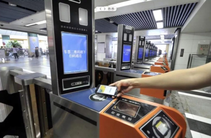 Here's How to Travel Ticket-Free on the Guangzhou-Shenzhen Train