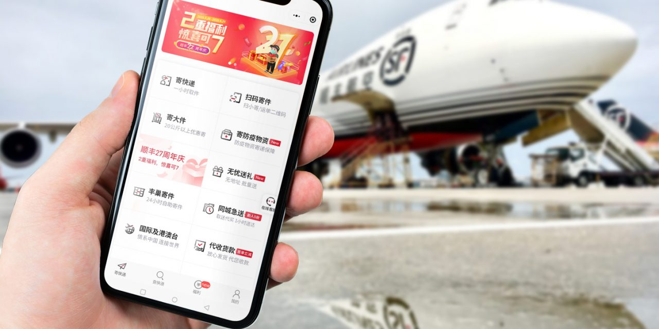 How To Send Face Masks Back Home With SF Express