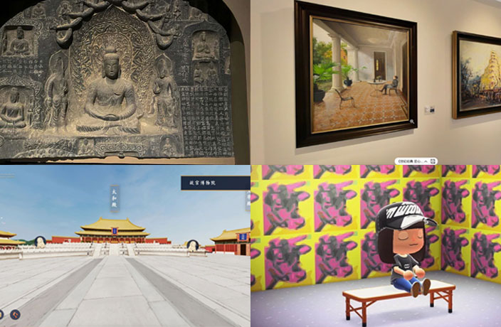 6 Best Chinese Exhibitions to View from Your Couch
