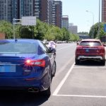 How to use Beijing's Smart Parking System