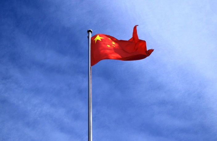 These Chinese Visa Holders Are Allowed Back into China