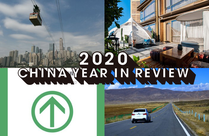 China Travel Trends in 2020