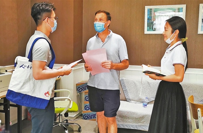 Expats to be Included in China's 7th National Population Census