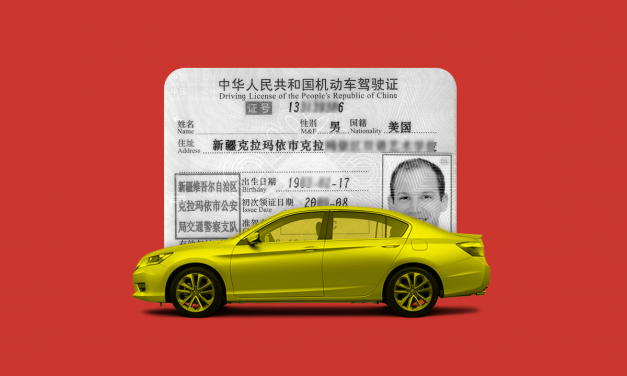 [How To]: Get a Chinese Driver's License